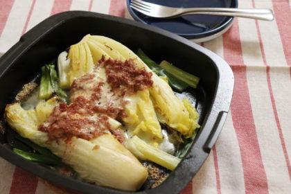 白菜のホットサラダ 、コンビーフのっけ